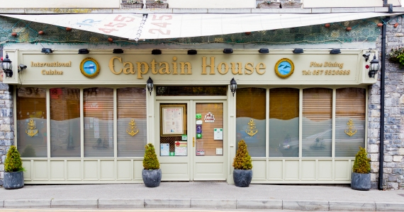 Captain House Restaurant